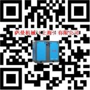 萨曼机械(上海)有限公司