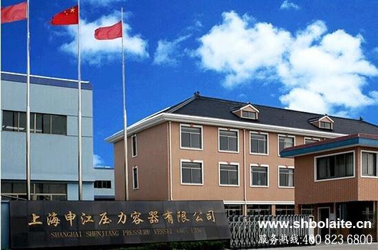 上海申江厂