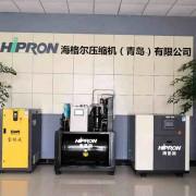 海格尔压缩机(青岛)有限公