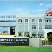 埃能压缩机(上海)有限公司